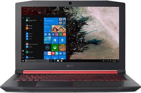 Acer Nitro 5 AN515-51-52VQ