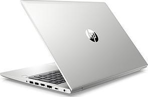 HP ProBook 450 G7 (8VU77EA)