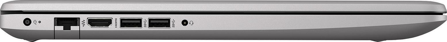 HP Probook 470 G7 (1L3S9EA)