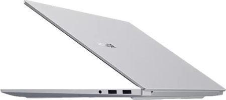 Honor MagicBook Pro Mystic Silver